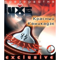 LUXE №1 Презервативы RED KAMIKADZE