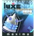 LUXE MAXIMA №1 Презервативы DEEP BOMB