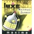 LUXE MAXIMA №1 Презервативы YELLOW DEVIL